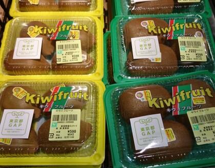 2月15日のおすすめ!『キウイフルーツ』