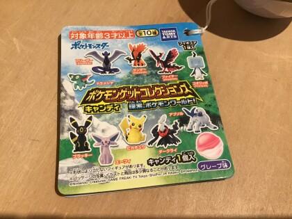 ポケモンゲットコレクションズ