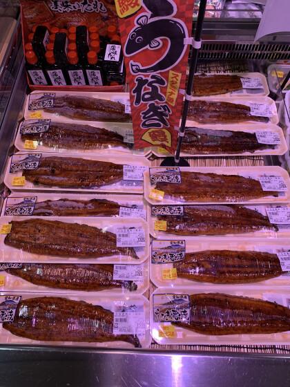 2月7日のおすすめ!『うなぎ蒲焼(長焼・養殖)』